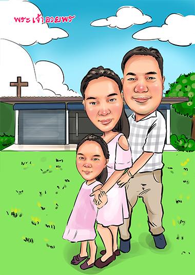วาดภาพการ์ตูนครอบครัว