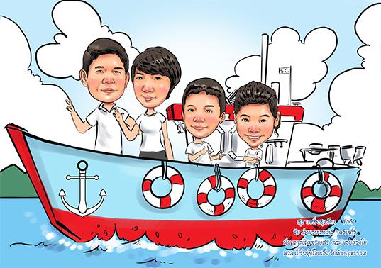ภาพการ์ตูนล้อเลียนนั่งเรือ